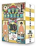 初回限定特別版DVD水曜日のダウンタウン10目隠しクロちゃんソフビBOXセット