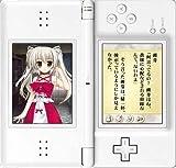 「ゲームブックDS アクエリアンエイジ Perpetual Period」の関連画像