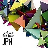 Perfume 3rd Tour「JPN」[DVD]