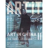 ART iT (アートイット) 2006年 04月号 [雑誌]