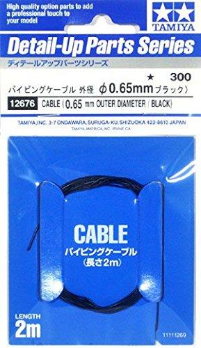 ディテールアップパーツシリーズ No.76 パイピングケーブル 外径φ0.65mm  ブラック