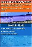 LICLI 寝袋 「丸洗いできる 封筒型 シュラフ 」「 コンパクト 簡単収納 」「 軽量 防水 カビ対策 素材」「 キャンプ アウトドア 防災 用」 約900g 画像