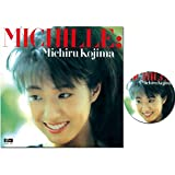 【Amazon.co.jp限定】児島未知瑠   MICHILLE+1(ジャケ写缶バッチ付) ユーチューブ 音楽 試聴