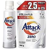 アタックZERO 本体 610g+つめかえ用 900g セット