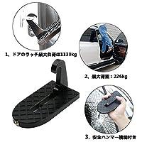 HY-MS 車の折り畳み式 ドアステップ、補助ステップ 洗車用品 安全ハンマー機能付き