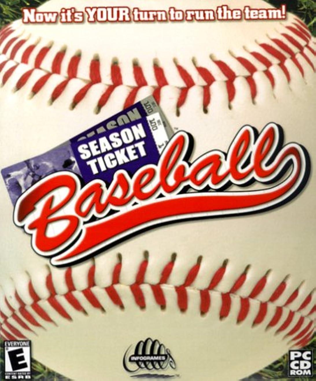 買い物に行く時間サンドイッチSeason Ticket Baseball (輸入版)