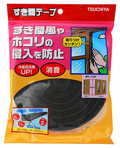 槌屋 すき間テープ 10mm×15mm×2m ダークグレー SKU-001