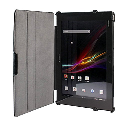 Hy+ Xperia tablet Z専用 ケース カバー(...