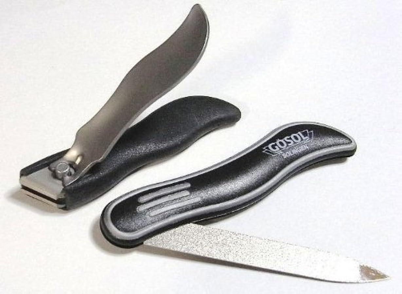 ゲーゾル(独)GOSOL ネイルクリッパーパワー爪切 (折りたたみ爪ヤスリ付) 爪飛防止コンテナ付