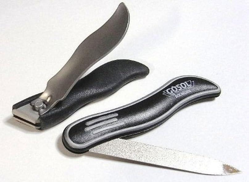 判決レパートリーベンチゲーゾル(独)GOSOL ネイルクリッパーパワー爪切 (折りたたみ爪ヤスリ付) 爪飛防止コンテナ付