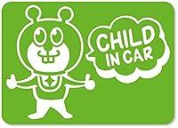 imoninn CHILD in car ステッカー 【マグネットタイプ】 No.66 グッドさん (黄緑色)