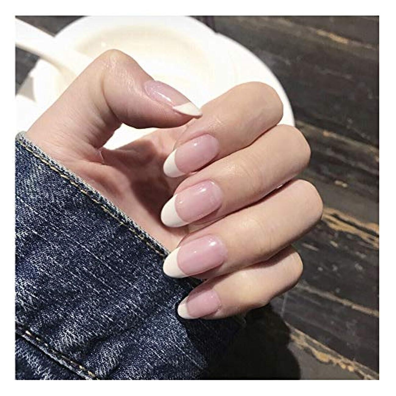 シャー法律により悲しいことにBOBIDYEE 透明ピンク+ホワイト下部偽爪ロングネイルズグルー完成ネイル偽爪を指摘しました (色 : 24 pieces)