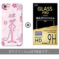 iPhone7 ケース + 液晶保護ガラスフィルム 【 Type2 】 iPhone 7/アイフォン/アイフォン7/アイフォーン/アイホン/スマートフォンケース/スマホカバー/スマホケース/ピンクパンサー/キャラクター/Pink Panther/ハードカバー