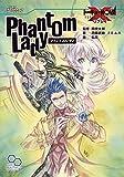 トーキョーN◎VA THE AXLERATION リプレイ ファントムレディ (ログインテーブルトークRPGシリーズ)