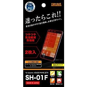 レイ・アウト AQUOS PHONE ZETA...の関連商品1