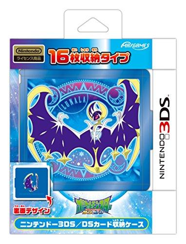 【ゲーム 買取】ニンテンドー3DS/DSカード収納ケース カードポケット16 (ルナアーラ)