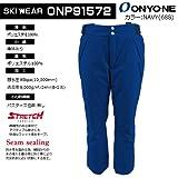 オンヨネ ONYONE メンズ スキーウェア パンツ (品名) MEN'S OUTER PANTS (品番) ONP91572 (カラー) 009 BLK