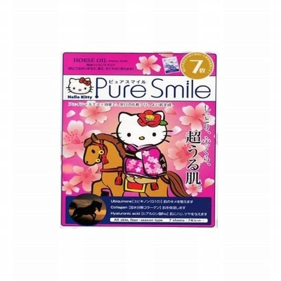 ストラップ不公平性交Hello Kitty ピュアスマイル 馬油エッセンスマスク 7枚セット KTS04