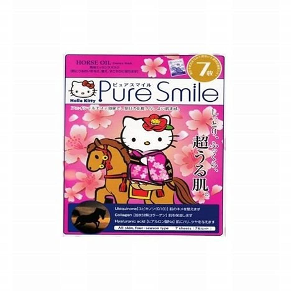 運動鎮痛剤不実Hello Kitty ピュアスマイル 馬油エッセンスマスク 7枚セット KTS04