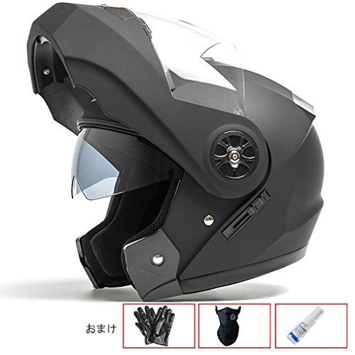 フルフェイス バイク用ヘルメット ジェット マスク付き レデ...