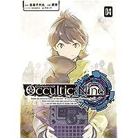 オカルティック・ナイン(4) (アフタヌーンコミックス)
