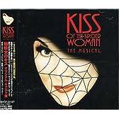 蜘蛛女のキス オリジナル・キャスト盤