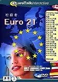 Euro 21