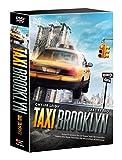 TAXI ブルックリン DVD-BOX[DVD]