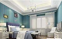 Ayzr近代的なシンプルな普通 Non-Woven 壁紙壁紙のベッドルーム、リビングルーム、ブルー