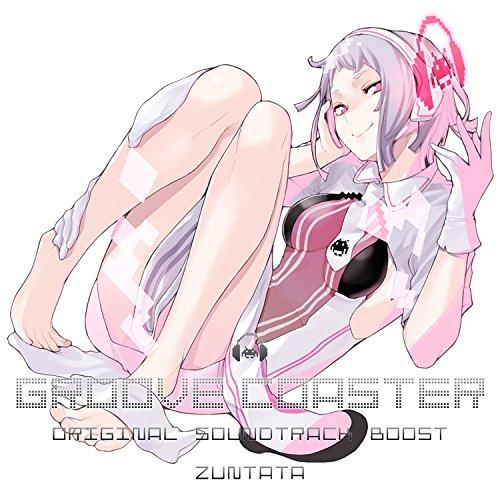 グルーヴコースター オリジナルサウンドトラック ブースト