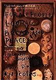 「ニコラのパン」が焼ける本―レシピ初公開!驚きの技「広げてまとめる生地作り」とは? (MARBLE BOOKS―daily made)