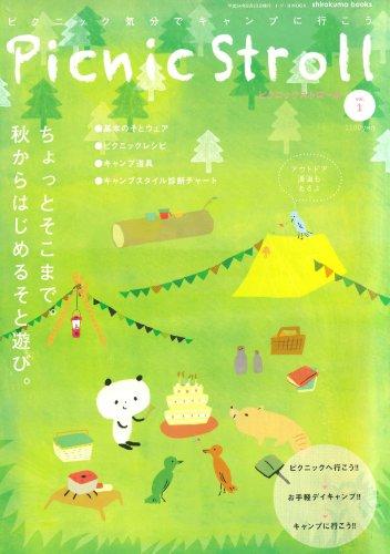 Picnic Stroll (I・P・S MOOK shirokuma Books)