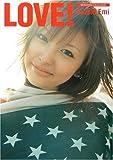 LOVE! 鈴木えみ SEVENTEEN VISUAL BOOK