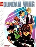 The Art of Gundam Wing (Anime Art Gallery)