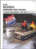 クライマー - ホンダ2から130馬力4ストローク船外機(ジェット?ドライブを含む)1976年から2005年