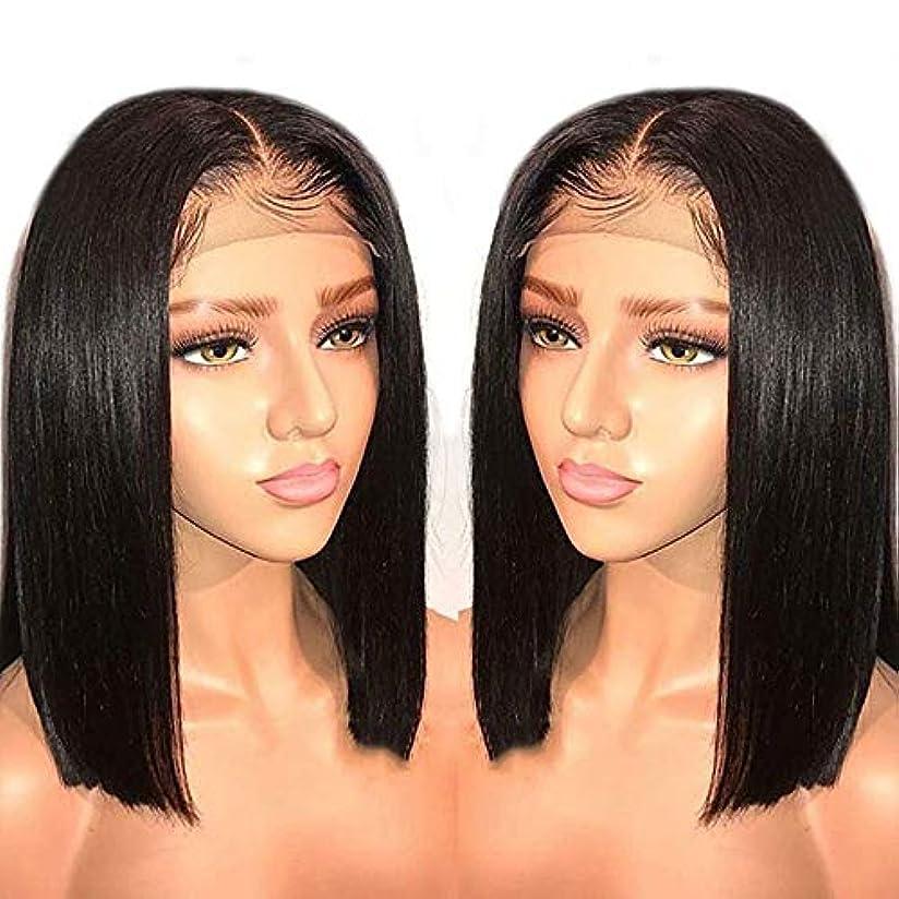 希少性不注意国勢調査未処理のブラジルのバージン人間の髪の毛ストレートショートレースフロント人間の髪の毛のかつら赤ん坊の毛でプレ摘み取ら
