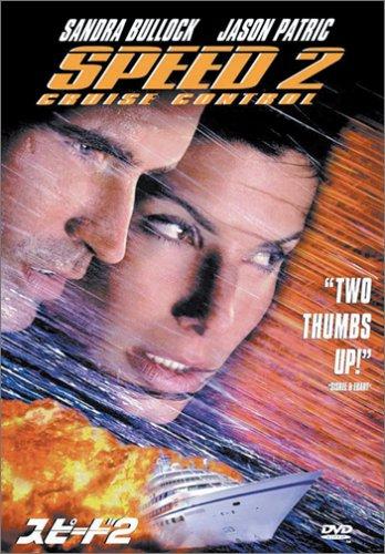 スピード2 [DVD]の詳細を見る