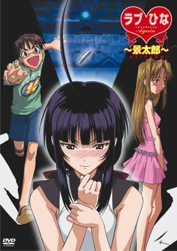 {DVD}ラブひな Again  景太郎  20020327