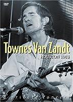 Houston 1988: A Private Concert [DVD]