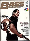 BASS MAGAZINE (ベースマガジン) 2001年10月号 E・YAZAWA 矢沢永吉