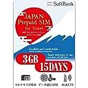 プリペイドsim 日本 3GB 15日 ソフトバンク プリペイドsimカード 日本国内 プリペイド sim 4G LTE Japan Prepaid Data SIM No APN set up for iOS Android / 3GB 4GLTE data English maker support (15日間)