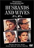 夫たち、妻たち [DVD] 画像