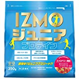 IZMO -イズモ- ジュニアプロテイン 350g ストロベリー風味