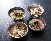 4種類のラーメン食べ比べセット 佐賀県 創業75年、麺作り一筋。こだわりの麺2種とスープ4種の詰め合わせ