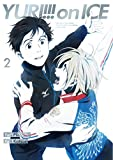 ユーリ!!! on ICE 2[Blu-ray]/