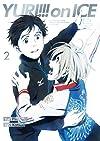 ユーリ!!! on ICE 2(スペシャルイベント優先販売申込券付き) [Blu-ray]