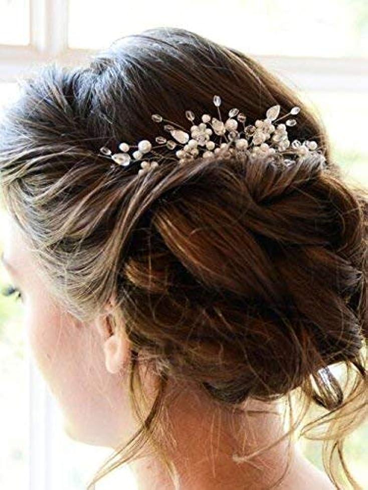 薬理学トリクル不変Missgrace Bridal Vintage Hair Comb Bridal Headpiece Bridal Hair Piece Wedding Hair Piece Wedding Headpiece Wedding...