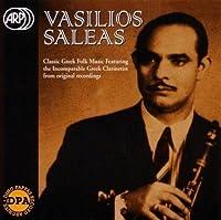 Vasilios Saleas by VASILIOS SALEAS