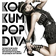 倖田來未「POP DIVA」のCDジャケット