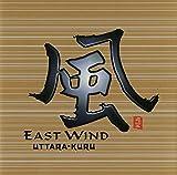 風 EAST WIND 画像